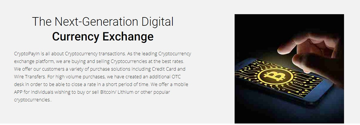 CryptoPayIn Currency Exchange